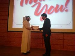 Foto: Investigadores da UTAD/INESCTEC obtêm Best Paper Award em conferência na Arábia Saudita